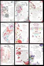 QUALITY ~ MOTHER'S DAY CARD ~ CHOICE OF TITLE AND DESIGN ~FAB VERSES Mothers