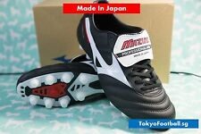 Mizuno Morelia II 2 Made In Japan football soccer boots cleats shoes