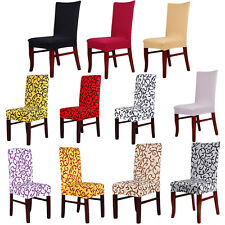 11 Colors Stretch Spandex Dining Room Wedding Banquet Chair Cover Decor Washable