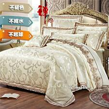Luxury Jacquard Silk Cotton Blend 4pcs Duvet Cover Bed Sheet Pillowcase mihuang