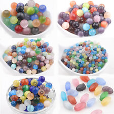 20-100x Mixed Cat's Eye Gemstone Loose Spacer Bead Jewelry Accessory 4/6/8/10mm