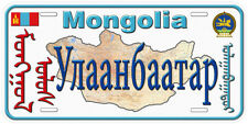 Mongolia Aluminum Any Name Personalized Novelty Car License Plate