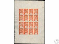NEPAL 12 PAISE 1961 CHILDERN'S DAY  IMPERF MINT COMPLETE SHEET OF 16 STAMPS RARE