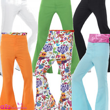 ADULT FLARES FLARED TROUSERS RETRO 1970S DISCO HIPPIE MENS FANCY DRESS COSTUME