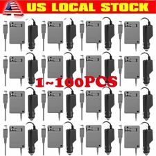 LOT1~100 AC Adapter Home Wall Power Supply Charger Nintendo DSi NDSI +Charger SK