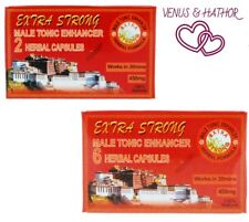 Extra Strong Male Tonic Erection Aid Pills Herbal Capsules 2, 6 or 12 Pills