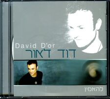 David D'Or - Le'Haamin (To Believe) (CD, TAT 2004) Rare OOP Israeli Import