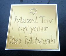 Mazel Tov On Your Bar Mitzvah Card - 4 colours