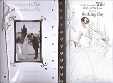 To My Wife On Our Wedding Day Card Available In Various Designs FREE P&P