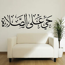 Come to Prayer Islamic Muslim Calligraphy Wall Sticker Kitchen Bedroom Decal Art
