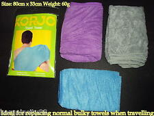 80x33New KORJO Microfiber Towel Fast Drying Travel Camping Hiking Gym Sport Bath