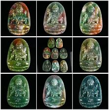 1361 Gemstone carved indian agate kwan-yin water lily pendant bead