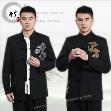 Chinese traditional Kung Fu jacket Coat shirts China Dragon stand collar Men's