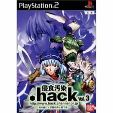 Used PS2 .hack Vol. 3: Erosion Pollution Japan Import