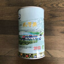 2nd Prize * Competition Grade Dongding Oolong