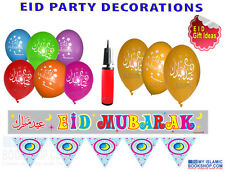 EID MUBARAK PARTY MULTICOLOURED /GOLD BALLOONS / BUNTING / BANNER / BALLOON PUMP