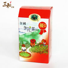 Competition Grade Tontin Four Seasons Taiwan Dongding Oolong