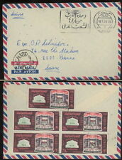 EGYPT 1970 airmail censor cover to Suisse Cairo opera house