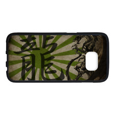 Dragon Symbol Chinese Japanese Kanji Samsung Case Cover - S7/S6/S6/S5/Edge/Note