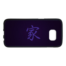 Family Symbol Chinese Japanese Character Samsung Cover - S7/S6/S6/S5/Edge/Note