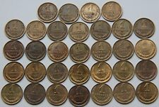USSR Russian 1 kopeck 32 coins Set 1961 - 1991 L M Full Collection incl 1964