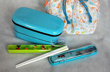 Japan Bento 2 tier Lunchbox Food Container Lunch Box case chopstick Bag set lady