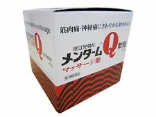 JAPAN Omi Menturm Q Ointment 65g/430g For Muscle Pain & Neuralgia Solve Track