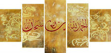 Islamic Arabic Picture Canvas Print Wall Abstract Painting Modern Art Home Decor