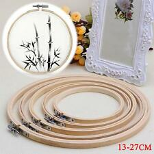 5 Size Embroidery Hoop Circle Round Bamboo Frame Art Craft DIY Cross Stitch AX