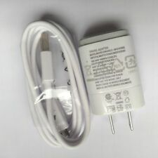 New LG Rapid Home Wall AC DC Adapter + 6 Feet Long Micro USB Data Charger Cable