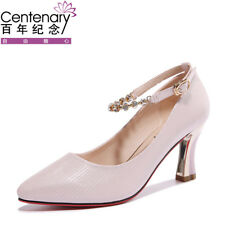 Girls Womens PU Leather Ankle Strap Pumps Shoes Point Toe Kitten Heel