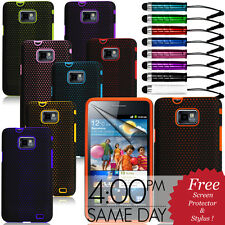MESH SERIES SILICONE COMBO CASE FITS SAMSUNG GALAXY S2 I9100 FREE SCREEN GUARD