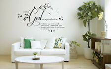 Isaiah 12 V 2 Bible Quote - Christian, Vinyl Wall Art Stickers, Bedroom, Lounge