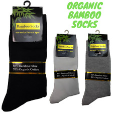 BAMBOO SOCKS Eco Friendly Organic Cotton Natural Business Unisex 6-11 4 Colours