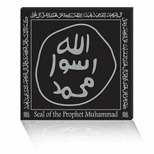 Seal of the Prophet Muhammad PBUH - Suede Frame with Embossed Durood Sharif