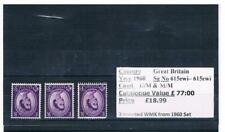 GB Stamps - Machin Definitives - inc some Phosphor errors