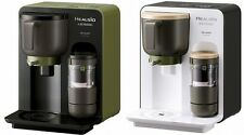 Sharp Healsio Ocha Presso Japanese Tea Maker - for matcha, chai, black teas