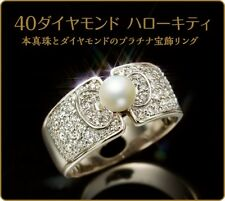 PRE-ORDER Hello Kitty  pearl  diamond platinum jewelry ring made in JAPAN F/S