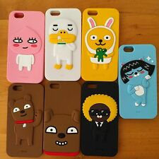 Kakao Friends iPhone 6 Cell Phone Silicone Case Cover Skin Kakaotalk Retail Box!