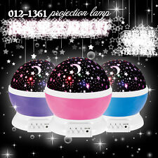 NEW Rotating color changing Star Moon Sky Cosmos Night Projector Atmosphere lamp