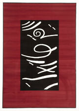 Network Rugs NEW Viva Modern Black / Red Contemporary Rug