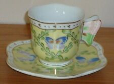 BUTTERFLIES Tea Cup/Saucer w/Butterfly Handle by Formalities Baum Bros. Expresso