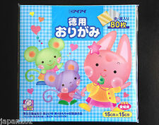 JAPANESE ORIGAMI PAPER - 80 pieces 20 Colours 15x15cm Made in Japan.