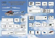 DH Double Horse ShuangMa 9097 RC Remote Radio Control 3CH Helicopter Spare Parts