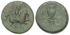 FORVM Krannon Thessaly Dichalkon 350-300 BC Sacred Hydria Chariot ex BCD