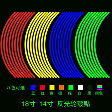 16 Strips Reflective Motorcycle Car Rim Stripe Wheel Decal Tape Stickers
