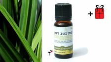 Lemon Grass essential oil 10ml Help mosquitoes& flying insect + Gift