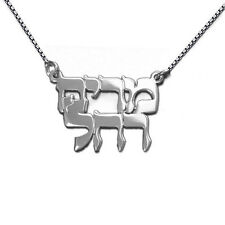 Sterling Silver Hebrew Name Necklace with Two Names