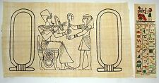Paint Your Own Egyptian Art * Papyrus, Bookmark, Paint Set, Hieroglyphic Stencil