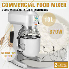 Brand New Commercial 10 Litre Planetary Mixer Dough Mixer 3 attachments 370W